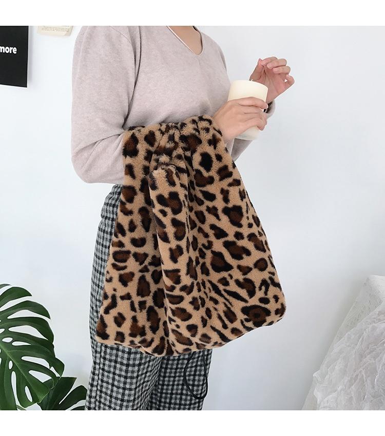 Bolsa Sacola de pele Animal Print